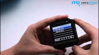 видео Neoline Cubex V45