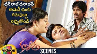 Dhanraj Best Comedy Spoof | Kavvintha Latest Telugu Movie Comedy Scenes | Diksha Panth | Vijay