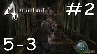 RESIDENT EVIL 4 NEW GAME PROFESIONAL SPEEDRUN 02:18:21 / NO GLITCHES / CAP 5-3 PARTE 2