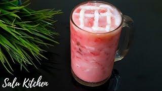 Iftar Special ബൂക്കോ പക്വാൻ എന്താണെന്ന് നിങ്ങൾക്കറിയോ? | Buko Pakwan Crusher | Salu Kitchen