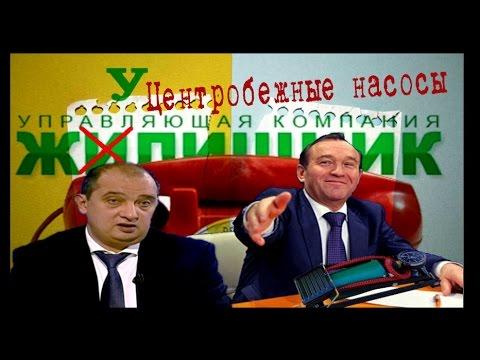 Реорганизация ГБУ в ГУП -