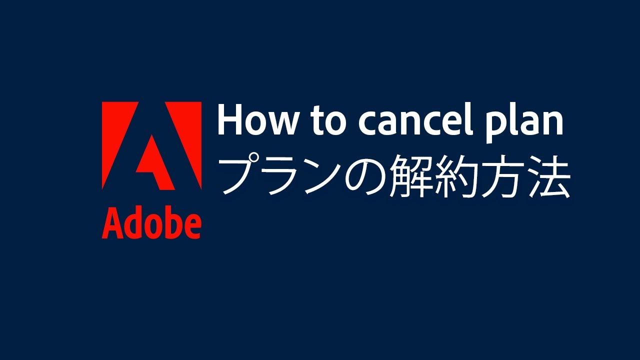 解約 中国 携帯 日本にいながらも中国の番号をタダでゲット!