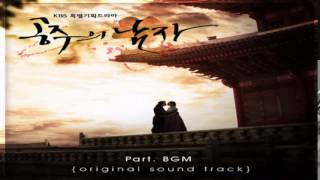 Various Artists - Dateuri to you by (The Princess Man OST)