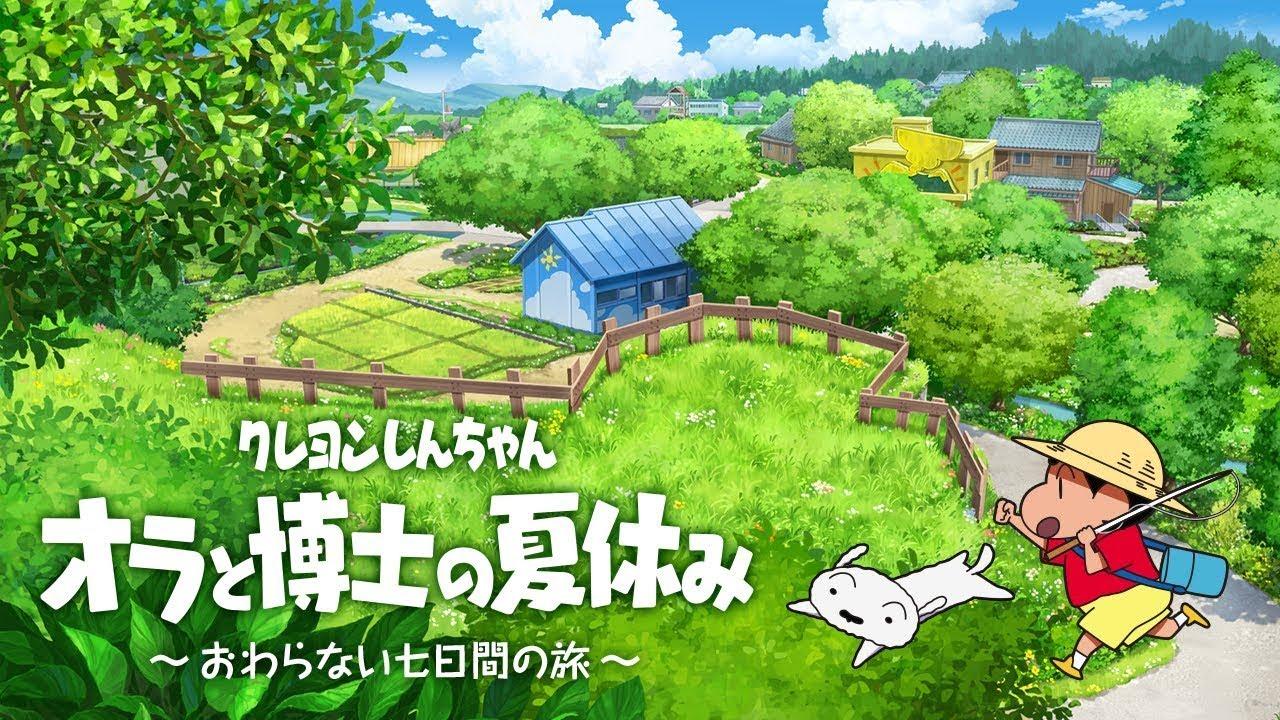 俺とみんなの夏休み3【オラと博士の夏休み】