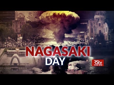 In Depth - Nagasaki Day