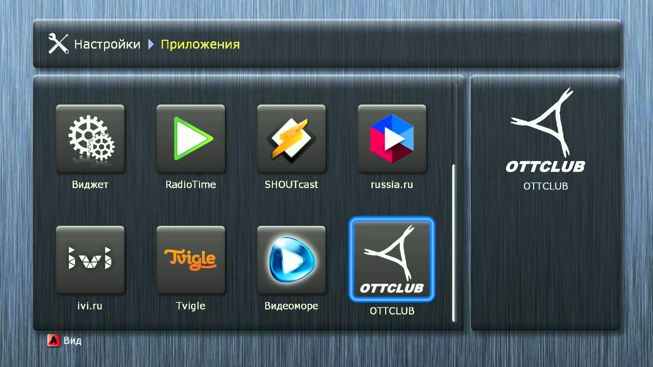 Dune HD TV-102: Онлайн обновление прошивки Dune HD TV-102 - YouTube