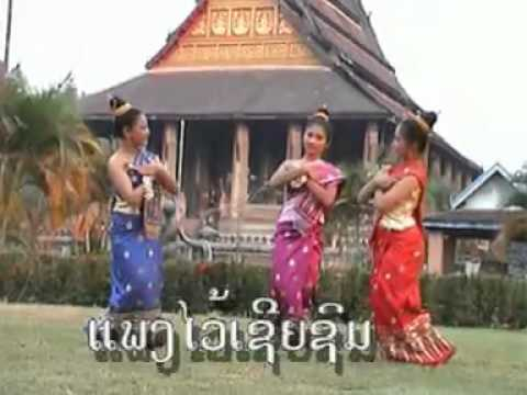 DOK CHAMPA ( Lao traditional dance )