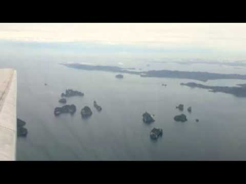 Orient Thai Special Flight  Trang - Phuket ( Andaman sea  view )