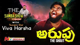 Viva Harsha Meets Frustrated News Reader || The Samba Show || Arupu The Shout || NTV Originals