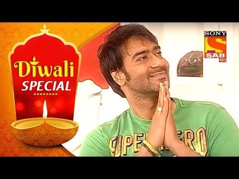 Diwali Special   Taarak Mehta Ka Ooltah Chashmah   Ajay Devgan Surprises Gokuldham Society