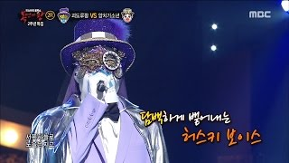 [King of masked singer] 복면가왕 - 'Lupin the phantom thief' 2round -   Western sky 20170409