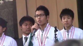 小椋裕介選手の箱根駅伝優勝報告会の挨拶 (2015年と2016年)