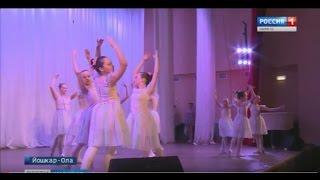 Юные танцоры Марий Эл показали свое мастерство строгому жюри - Вести Марий Эл