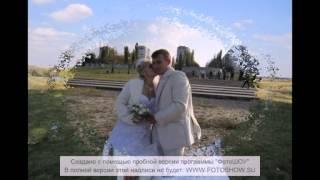 Свадьба Александра и Татьяны.avi