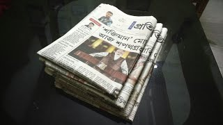 3 USEFUL THINGS YOU CAN DO USING NEWSPAPER!