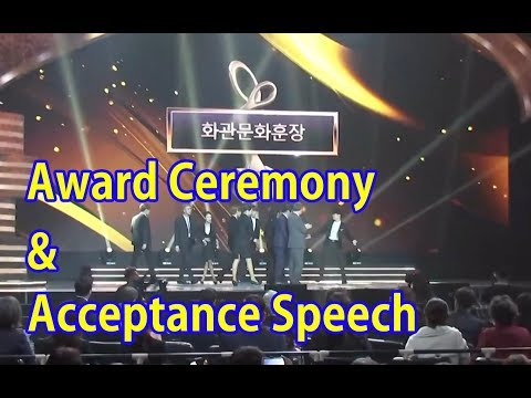 [Eng Sub] 20181024 BTS Korean Popular Cultural & Arts Award Ceremony and Acceptance Speech [Full]