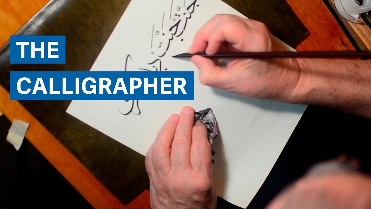 Mohamed zakariya the american master of islamic calligraphy youtube