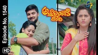 Attarintiki Daredi | 10th October 2019  | Full Episode No 1540 | ETV Telugu