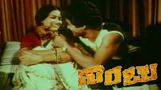 Kannada Full Movie SANCHU [ Full HD Movie ]
