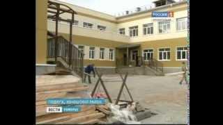 28 08 13 Вести коноша(В Коношском районе масштабная модернизация образования. В школах райцентра идет ремонт, а в Подюге - послед..., 2013-08-28T10:49:32.000Z)