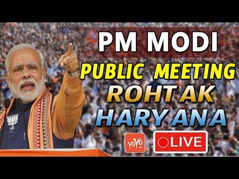 Modi LIVE   PM Modi addresses Public Meeting at Rohtak, Haryana   BJP LIVE  YOYO TV LIVE