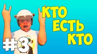 кто есть кто i am wildcat