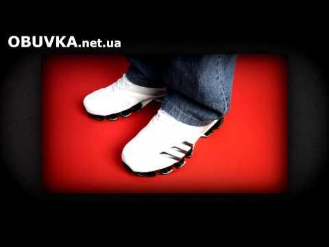 Мужские кроссовки Adidas MegaBounce белые