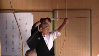 Kyudo 弓道 熊本 松岡先生 92才