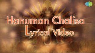 Hanuman Chalisa Hari Om Sharan | Lyrical Video Song | Shri Hanuman Chalisa Jai Jai Shri Hamunam