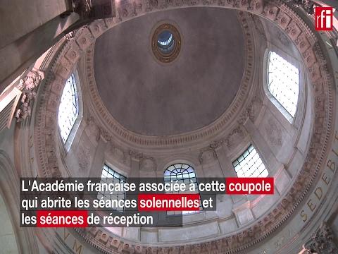 Académie française : suivez le guide ! #Francophonie #20mars