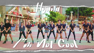 [KPOP IN PUBLIC CHALLENGE] 현아 HYUNA - I'M NOT COOL - DANCE COVER by MICHEL | B2 Dance Group
