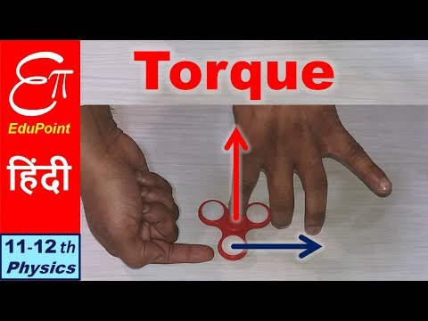🔴 TORQUE ➤ Rotational Motion - Part 01 ➤ in HINDI