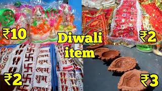 Cheapest Diwali decoration items(Laxmi ganesh ji,Stickers,Diya,Om,Swastik,Candels)Sadar Bazar Delhi