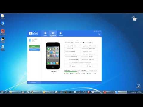 วิธีใช้งานโปรแกรม 3uTools พื้นฐาน โหลด firmware, JailbreakiPhone
