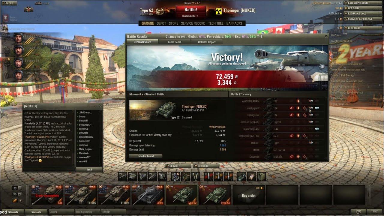 World of Tanks 2nd Anniversary Gift Shop Bundles Type 62 Gameplay ...