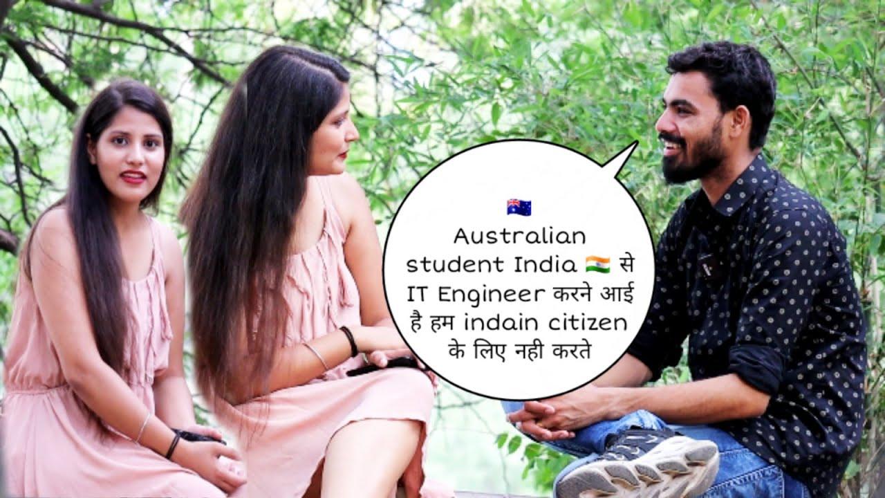 AUSTRALIAN student 🇦🇺 India 🇮🇳 से IT Engineer करने आई है हम indian citizen के लिए नही करते prank |vk