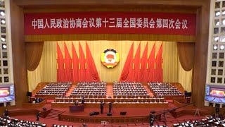Wang Yang calls for more efforts to promote unity in 2021