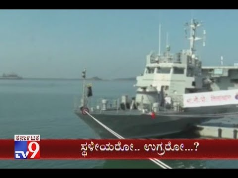 Security Up At Karwar Naval Base After Intruders Spotted Near NH66