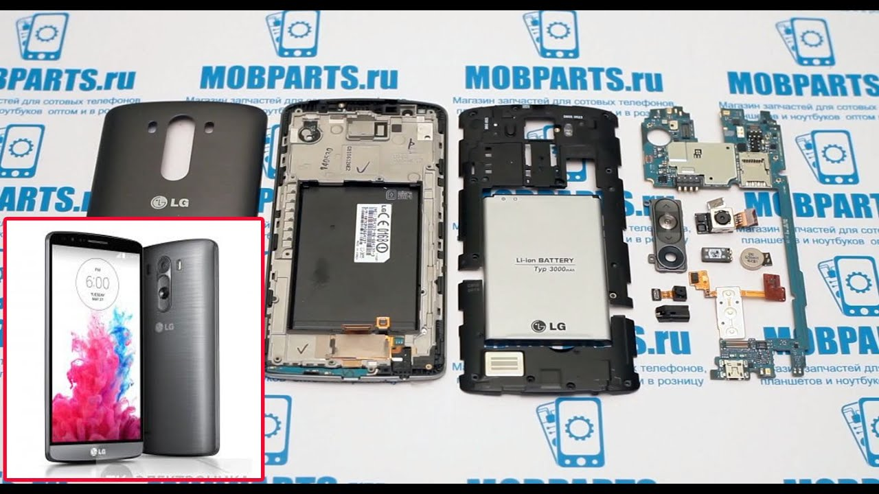 LG G2 Disassembly/Tear Down/Take Apart/Cracked Screen Repair - YouTube