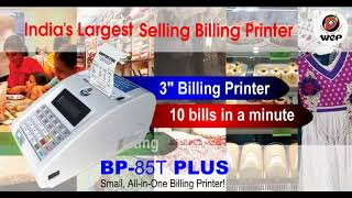 WeP BP85 T Plus  3 inch|Retail Billing Printer