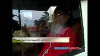 Repeat youtube video Trikkunnathu Seminary Issue; Thomas 1 Bava Arrested-Asianetnews