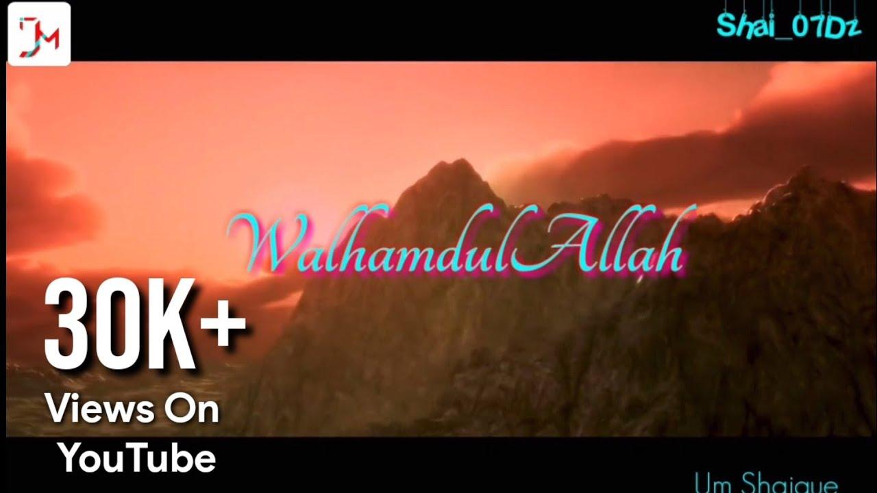 Download Tasbih | WhatsApp Status | SubhanAllah walhamdulillah | WhatsApp Status |Famous Naat WhatsApp Status