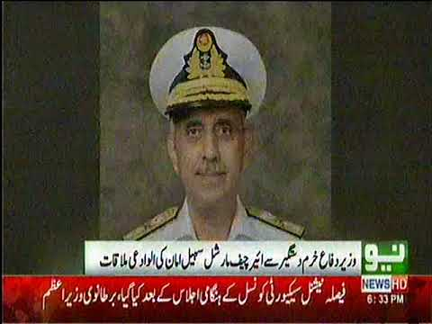 COMMODORE AHMED FAUZAN OF PAKISTAN NAVY PROMOTED TO THE RANK OF REAR ADMIRAL - Neo Tv
