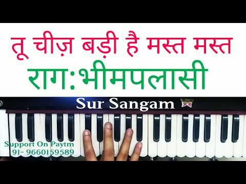 Tu Cheez Badi Hai Mast Mast full song harmonium Sargam notes - Raag Bhimplasi