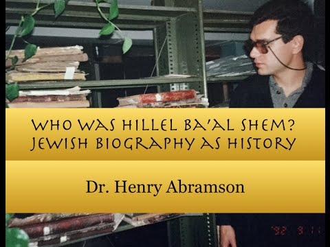 a biography of hillel the creator of rabbinic judaism