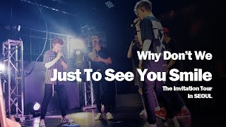 Why Don't We - Just To See You Smile (The Invitation tour live in Seoul, Korea) 와이돈위 내한