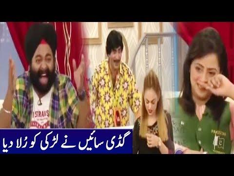 Gadi Saeen Nay Larki Ko Rula Diya | Cyber Tv