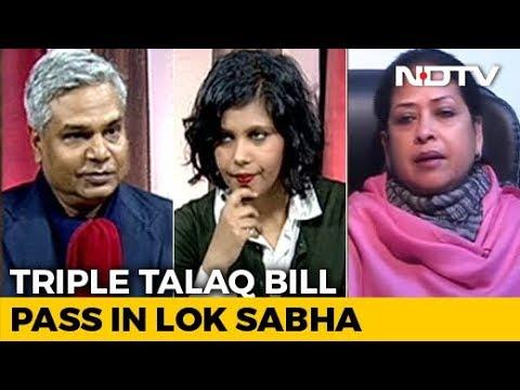 Triple Talaq Bill: Objections Valid?