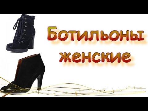 Как один из лучших китайских интернет-магазинов, gearbest предлагает купить недорого ботильоны на высоком каблуке высокого качества. Покупайте ботильоны на высоком каблуке в gearbest уверенно и вы будете удовлетворены покупкой.