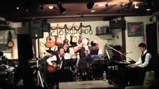 だし巻き玉子 Live in 音楽工房コルコバード 2012/11/24 No.1.